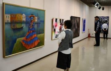さまざまな画題、タッチで描かれた作品が目を引く北方美術展