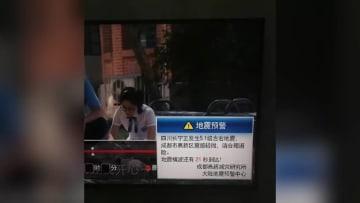 早期警報システム、再び緊急速報に成功 四川省珙県地震