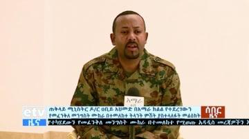 23日、テレビ演説でクーデター未遂があったことを発表するエチオピアのアビー首相(AP=共同)