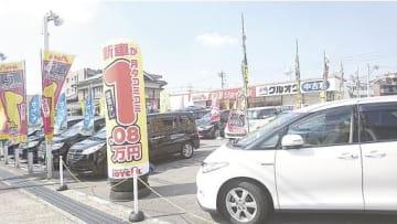 1号店を名古屋市名東区に開設した