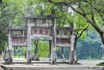 三国志「三顧の礼」の舞台となった古隆中を訪ねて 湖北省襄陽市
