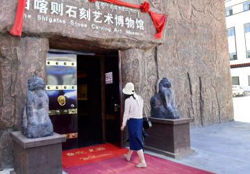 チベット自治区初の石刻芸術博物館、シガツェにオープン
