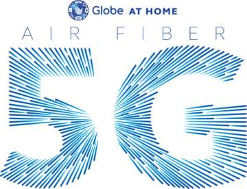 グローブが7月に投入する家庭用5Gサービスのロゴ(同社提供)