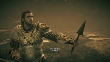 ギリシャ神話を辿って『アサシン クリード オデッセイ』DLC「アトランティスの運命」EP2を解説!有名な英雄の他、EP3の重要人物も