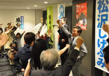 事務所開きで参院選神奈川選挙区での必勝を目指し、支援者らと気勢を上げる松沢氏ら=横浜市内