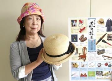 「ニッポン匠の技展」をPRする帽子職人の田原さん