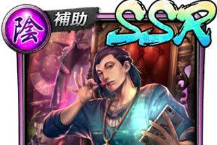 『龍が如く ONLINE』SSR「辻隼人」が登場する「ピックアップ極ガチャ」や「強敵見参」開催中!