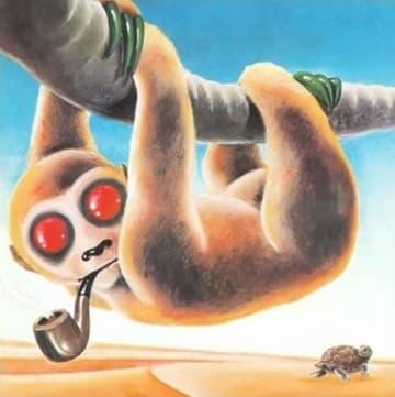 1974年6月25日、四人囃子の名盤『一触即発』がリリース