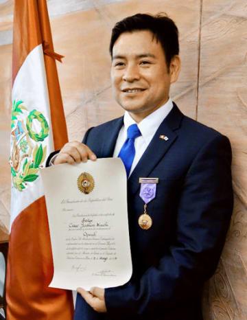 ペルー政府から勲章を受け、友好の懸け橋になる決意を新たにする良郎さん