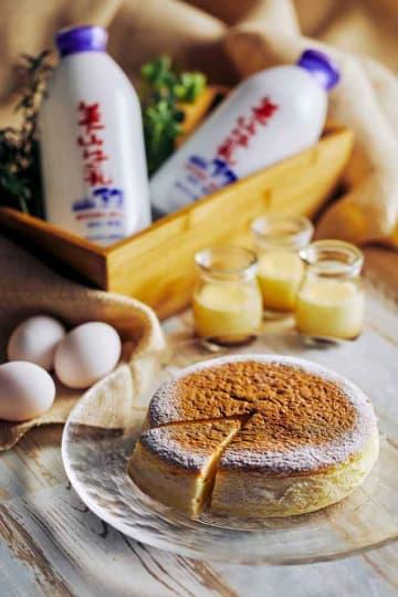 美山牛乳を使ったチーズケーキ