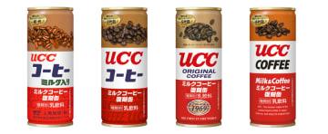 UCC/50周年記念「ミルクコーヒー」復刻パッケージで発売