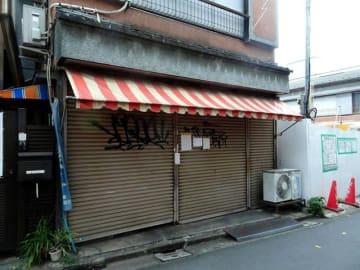 地元で親しまれ、惜しまれながら6月に閉店した豆腐店=都内
