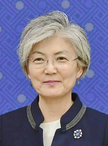 韓国の康京和外相