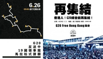 Protests planned on June 26. Photo: Supplied.