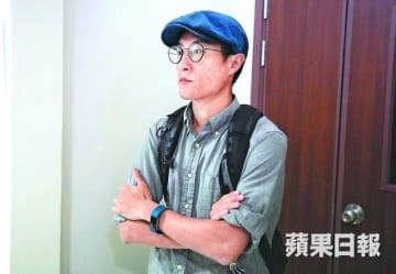 Edwin Kwok. Photo: Apple Daily.