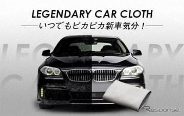 LEGENDARY CAR CLOTH