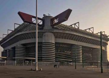 Description Italiano: stadio Giuseppe Meazza Italy looking like the flag.svg This is a photo of a monument which is part of cultural heritage of Italy. This monument participates in the contest Wiki Loves Monuments Italia 2018. See...