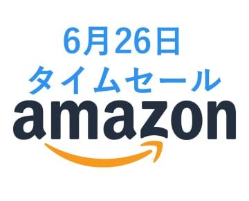 人気のAnker製スマホ周辺機器がお得! Amazonタイムセール、今日の注目はコレ!