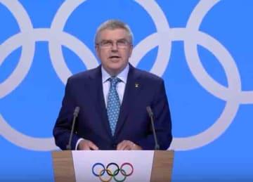 Milan-Cortina in Italy to host 2026 Winter Olympics