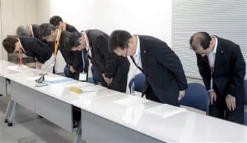試験案内の誤記載について陳謝する県と県社会福祉協議会の職員=25日、県庁