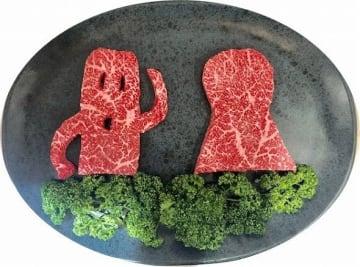 「肉の匠いとう」前方後円墳ステーキ(100グラム)