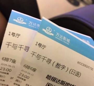 中国映画評価サイトのアニメランキングで「千と千尋の神隠し」を抑えて1位になっている日本の作品とは?