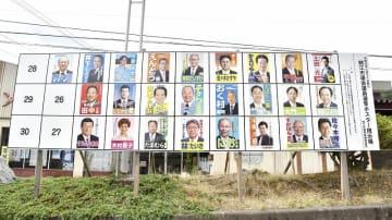 鯖江市議選のポスター掲示場=6月23日、福井県鯖江市西山町