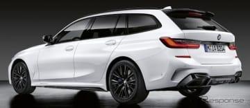 BMW 3シリーズ・ツーリング 新型のMパフォーマンスパーツ