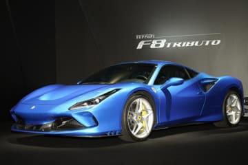 フェラーリ 新型「F8 Tributo」が登場 F8 Tributo