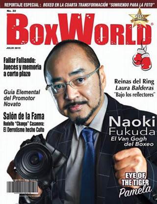 メキシコのボクシング専門誌『BOX WORLD』で異例の抜擢、表紙を飾った福田直樹氏
