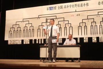 抽選会に臨んだ遠野緑峰・菊池主将【写真:高橋昌江】