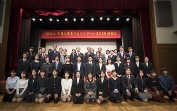 習近平氏、「Panda杯」作文コンクールで受賞した日本の青年に返信