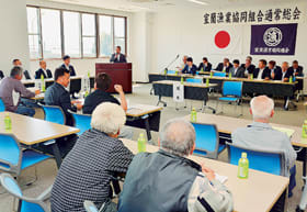 18年度決算や本年度事業計画を承認した室蘭漁協の通常総会