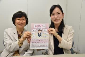 安田まり子弁護士(左)と土田弁護士