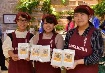 松戸産のネギを使った「あじさいねぎのカレーそぼろ」を開発した川村学園女子大の学生ら=松戸市