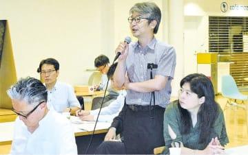 仙台市の新庁舎低層部について意見を述べる参加者