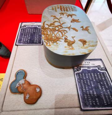 遼寧省の特産品、北京でお披露目