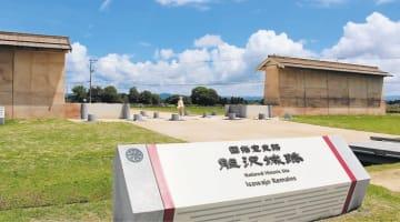 完成した胆沢城跡歴史公園