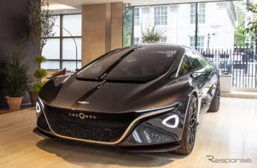 アストンマーティン初の電動車に特化したイベント「電動車の未来」に出展されたラゴンダ・ビジョン・コンセプト