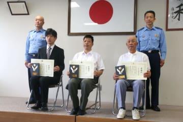 人命救助で感謝状を受けた(前列右から)松尾さん、福間洋一さん、福間圭太さん=稲佐署