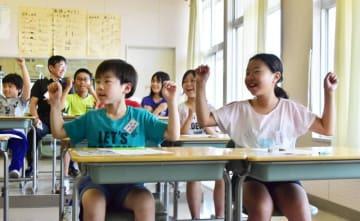 クイズに正解し歓声を上げる児童たち