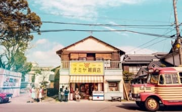 映画「ナミヤ雑貨店の奇蹟」のメインビジュアル (C)2017「ナミヤ雑貨店の奇蹟」製作委員会