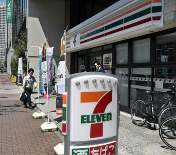 セブン―イレブンの店舗、東京都港区西新橋