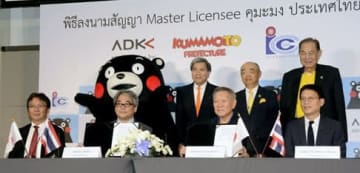 蒲島郁夫知事(後列右から3人目)立ち会いの下、現地代理人契約を結んだADKエモーションズの関係者(前列左側)とタイのI.C.C社の関係者(前列右側)ら=27日、タイ・バンコク