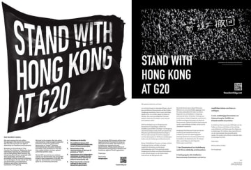Full page ads and open letters from Freedom Hong Kong in the UK's The Guardian (left) and Germany's Süddeutsche Zeitung (right).