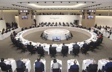 G20大阪サミットの初日の討議=28日午後、大阪市