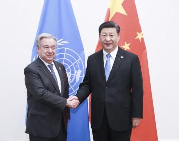 習近平主席、国連のグテレス事務総長と会見