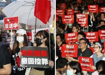 G20サミットを前に、香港の「逃亡犯条例」改正案の完全撤回を求め開かれた街頭集会でプラカードを掲げる参加者=2019年6月27日夜、大阪・ミナミ(左)  「逃亡犯条例」改正案の完全撤回などを求めた民主派団体の集会で、「香港を解放せよ 今すぐ民主主義を」と書かれたプラカードを掲げる人たち=2019年6月26日、香港(共同)