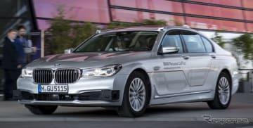 BMW 7シリーズ をベースにした最新の自動運転プロトタイプ車