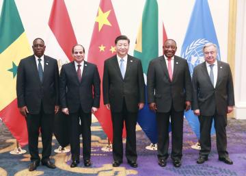 習近平主席、中国・アフリカ指導者会合主宰 3点を主張